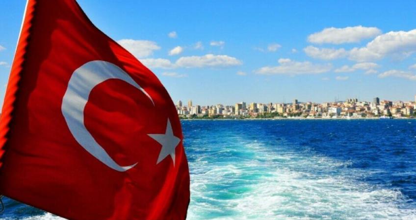 доставка из Турции